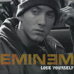 Минус Lose Yourself